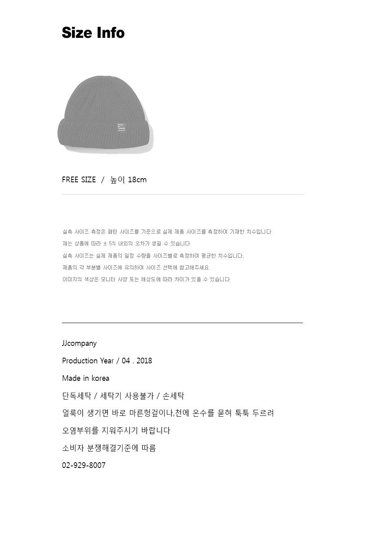 텐블레이드(TENBLADE) 로고 택 숏 비니_블랙