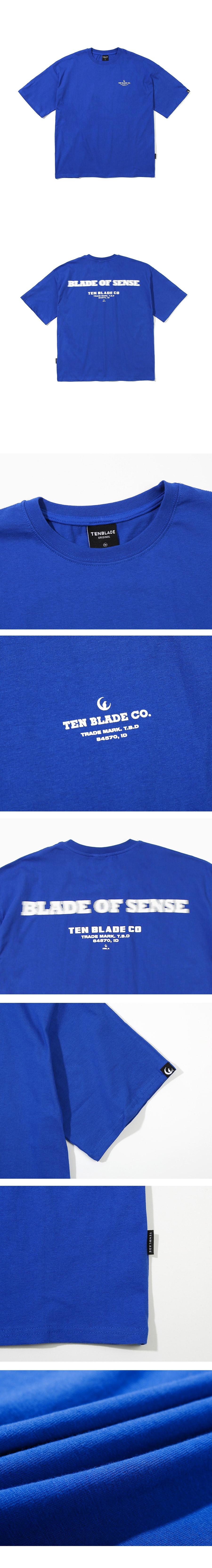 텐블레이드(TENBLADE) 오버핏 글래스 반팔티-블루