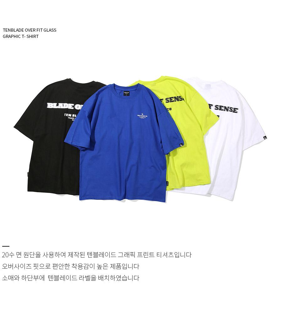 텐블레이드(TENBLADE) 오버핏 글래스 반팔티-네온