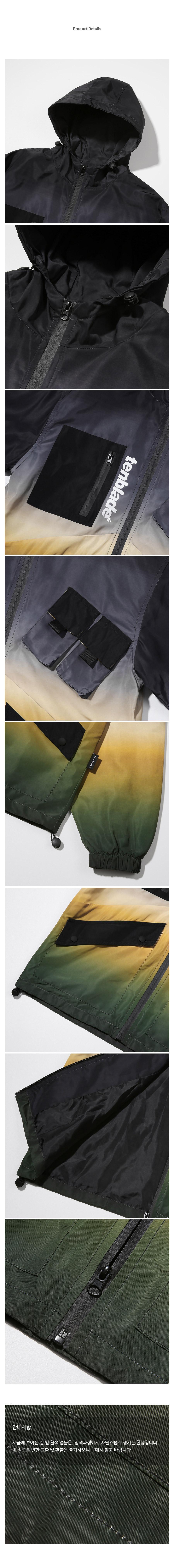 레이보우 테크 자켓 옐로우