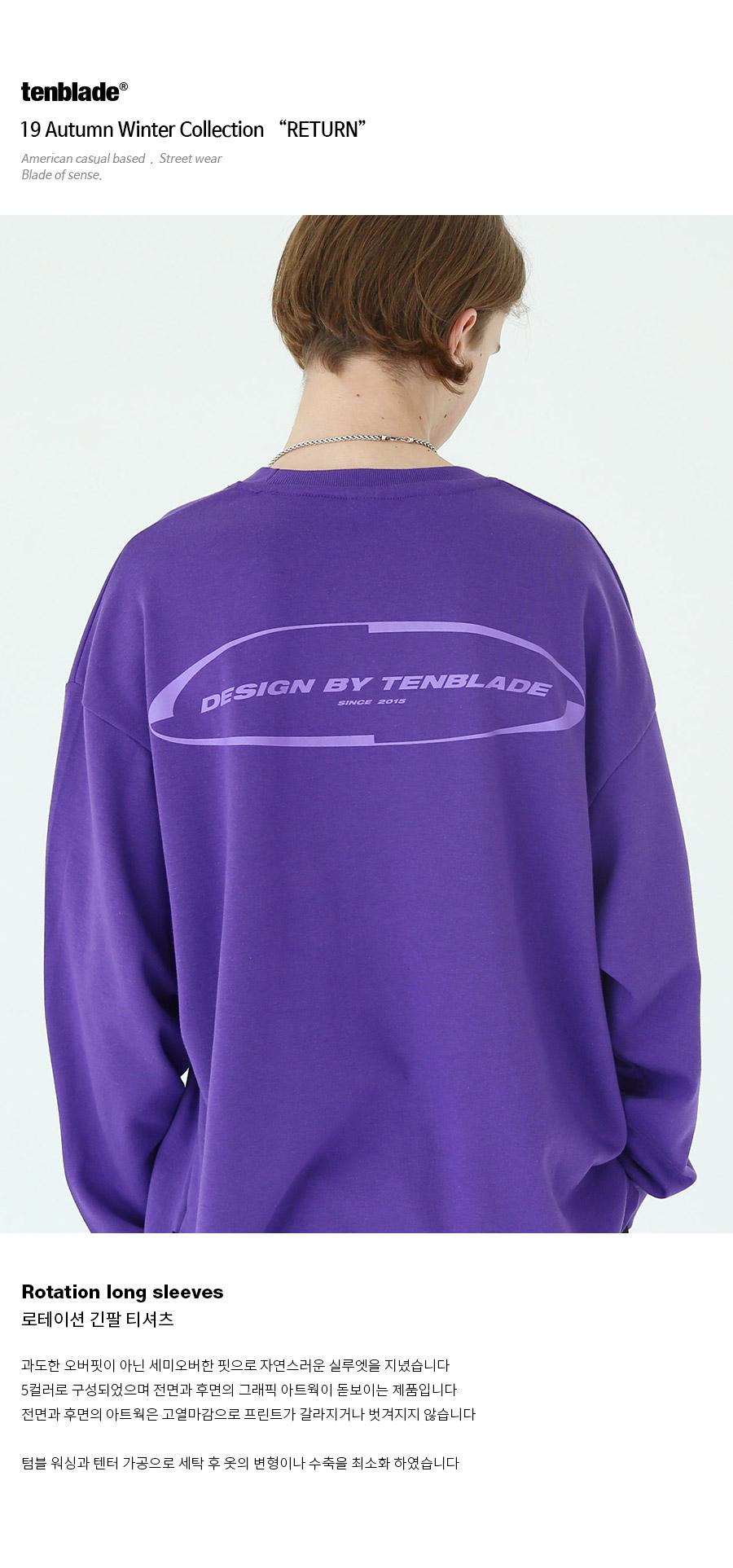 tai261ls-purple_01.jpg