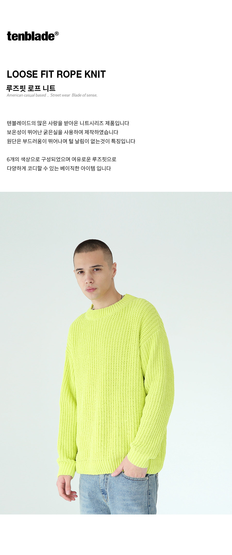 tai551kt-neon-green-01.jpg