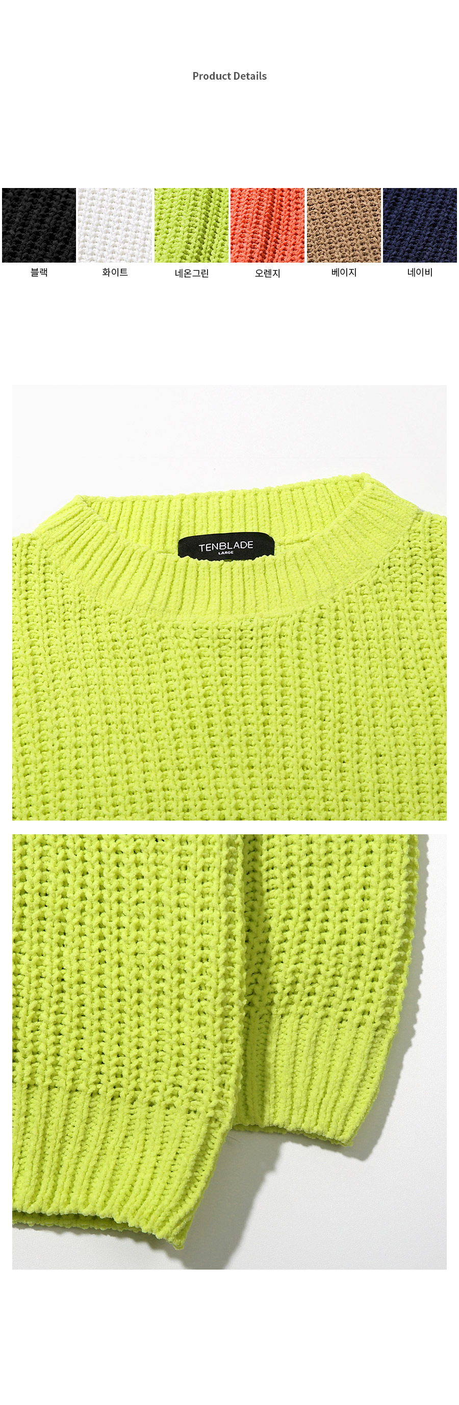 tai551kt-neon-green-07.jpg