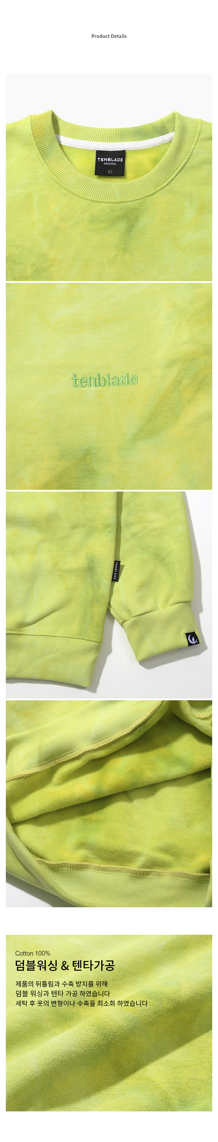 tai270mm-yellow-green-07.jpg